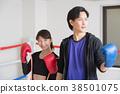 年輕男女(拳擊) 38501075