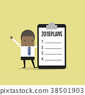 African businessman standing with 2018 plans. 38501903