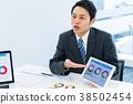 商人,商務談話,提案,會議 38502454