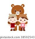 雙胞胎中的一人 雙胞胎 熊 38502543