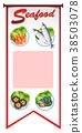 banner design food 38503078