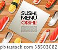 Sushi menu on wooden board 38503082