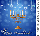 Happy Hanukkah with star symbol and candlelights 38503108