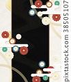 일본식 모던 국화 (종이 질감) 38505107