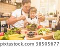 father, son, preparing 38505677