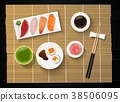 Sushi, Japanese food on wooden table background 38506095