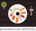 Sushi, Japanese food on dark wooden table backgrou 38506101