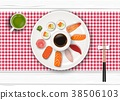Sushi, Japanese food on wooden table background 38506103