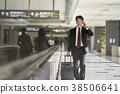 商人在機場 38506641