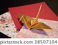 Curved crane 38507104