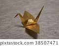 Curved crane 38507471
