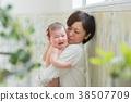婴儿 宝宝 宝贝 38507709