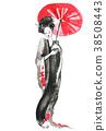 艺妓 日本人 日式 38508443