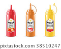 real 3d chilli tomato mayonnaise sauce tube 38510247