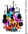 jazz, music, instrument 38511001