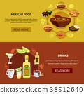 食物 食品 墨西哥 38512640