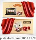 賭場 賭博 賭 38513170