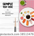 Sushi, Japanese food on wooden table background 38513476