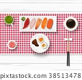Sushi, Japanese food on wooden table background 38513478