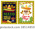 墨西哥 墨西哥人 休假 38514850