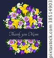 Vector Mothers Day flowers greeting card 38514903
