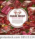 肉 海報 新鮮 38515134
