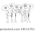 Cartoon of Business Team Working Together to Find 38515761