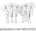 Cartoon of Business Team Working Together to Find 38515762