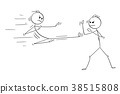 Cartoon of Karate or Kung Fu Fight or Training 38515808