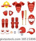 set of baseball eqipment red 38515896