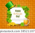 Saint Patricks Day Card with Treasure of 38521107