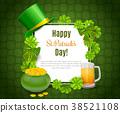 Saint Patricks Day Card with Treasure of 38521108