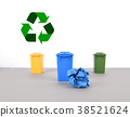 Colorful recycle bins on white background. 38521624