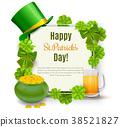 Saint Patricks Day Card with Treasure of 38521827