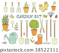 colorful set of garden equipment 38522311