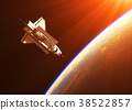 Space Shuttle In The Rays Of Sun 38522857