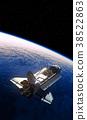 space, earth, shuttle 38522863
