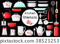 Set of cookware isolated on black background. 38523253