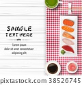 Sushi, Japanese food on wooden table background 38526745