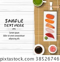 Sushi, Japanese food on wooden table background 38526746