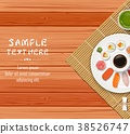 寿司 食物 食品 38526747
