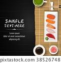 寿司 食物 食品 38526748