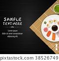 sushi food japan 38526749