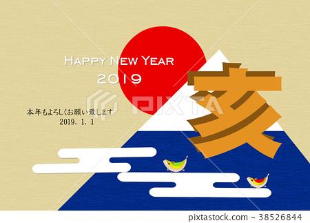 พระอาทิตย์ขึ้นแรกของปีการ์ดฟูจิปีใหม่ 38526844