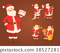 vector illustration christmas 38527281
