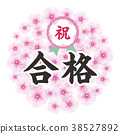 cherry blossom, yoshino cherry, double-flowered cherry tree 38527892