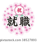 cherry blossom, yoshino cherry, double-flowered cherry tree 38527893