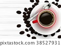 Red cup of coffee with spoon and coffee beans on w 38527931