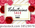 Valentines day sale background with roses flowers  38529078