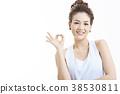 人物 成熟的女人 一個年輕成年女性 38530811